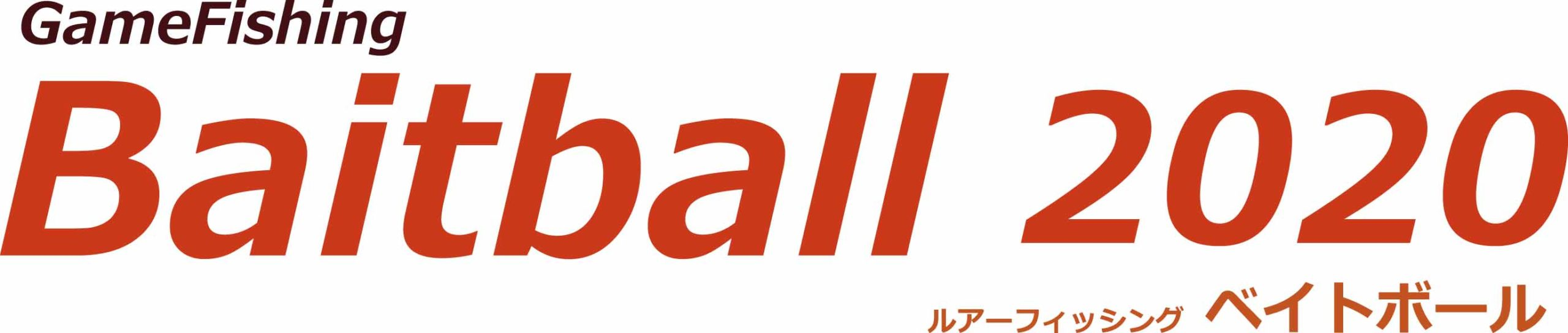 Gamefishing  Baitball
