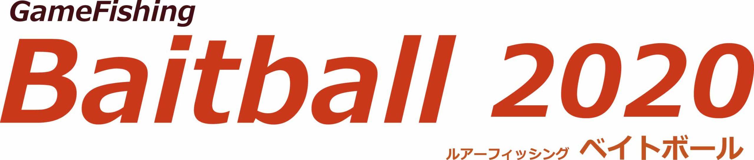Gamefishing  Baitball